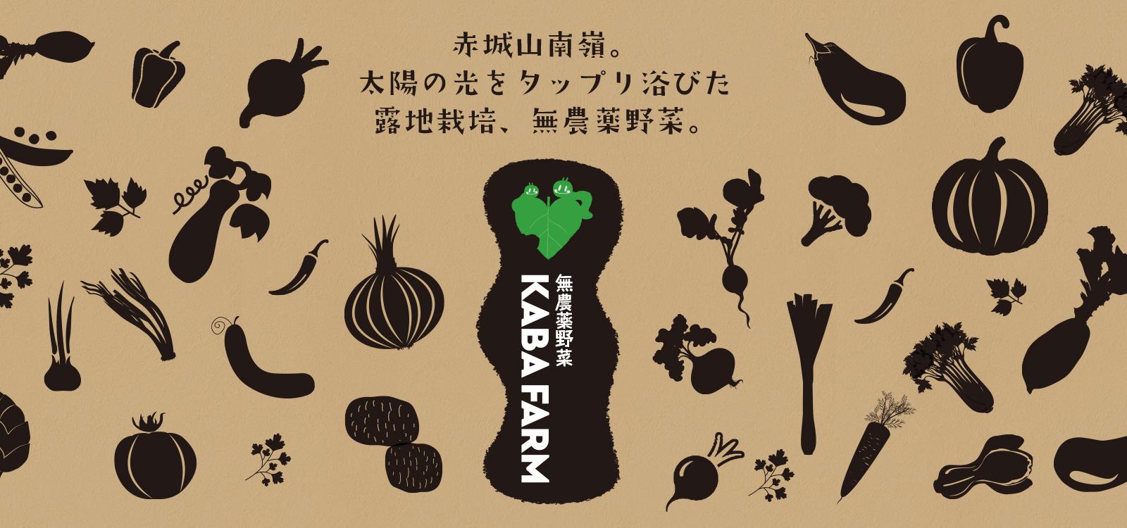 KABA FARM